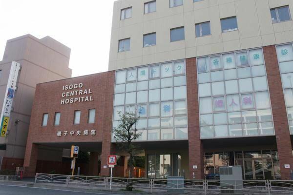 中央 病院 磯子 【ドクターマップ】磯子中央病院(横浜市磯子区磯子)