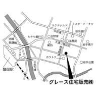 グレース住宅販売(株)