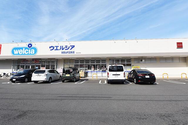 【加賀市】山代温泉北部分譲 販売店