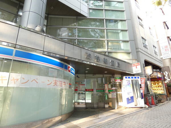 局 渋谷 郵便