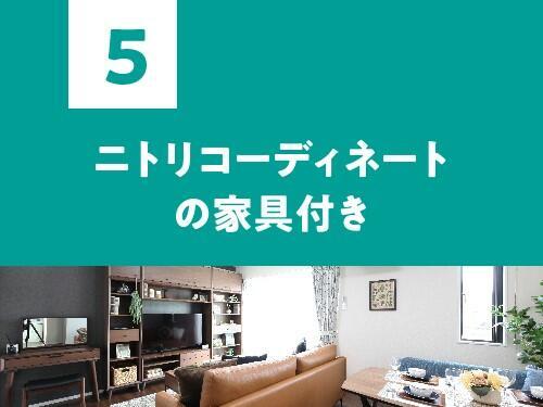 フレンドリーハウス分譲住宅情報【富山でローコスト・新築分譲をお探しなら】その他