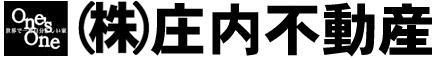 (株)庄内不動産