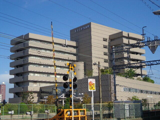 十 三 市民 病院
