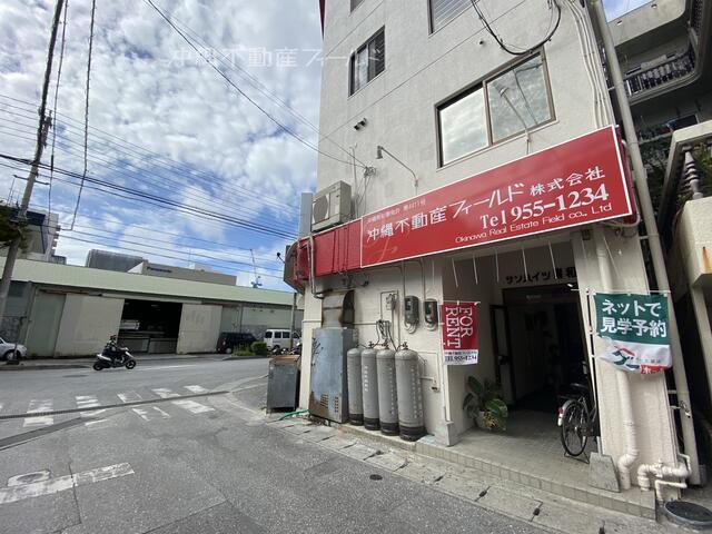 アット ホーム 沖縄