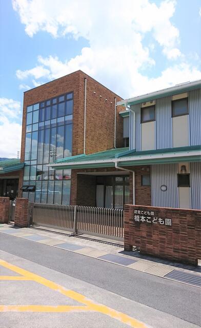 市 図書館 橋本