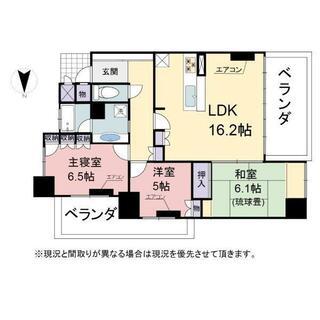 グランブルー長浜表参道 13階 3LDK
