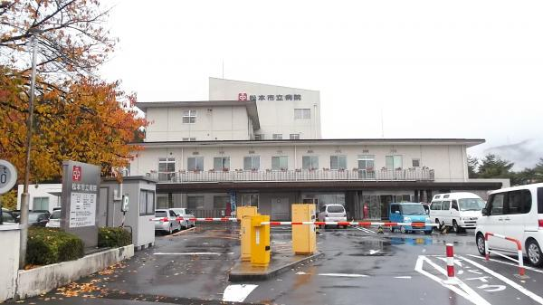 松本 市立 病院