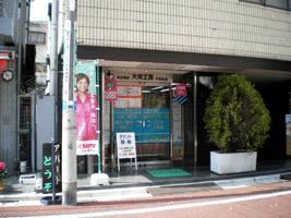 アットホーム】大栄工業(株) 不動産部(東京都 新宿区)|アットホーム ...