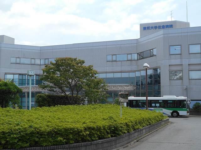 病院 東邦 センター 大学 医療 佐倉