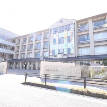 彦根 東 中学校
