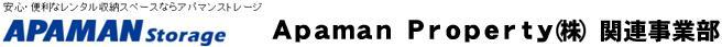 Apaman Property(株) 関連事業部