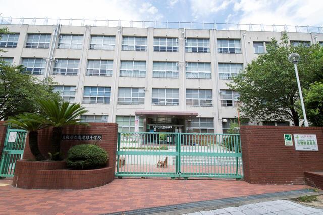 光 小学校 南港