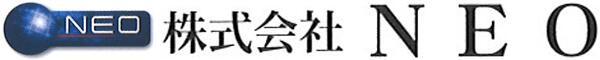 (株)NEO