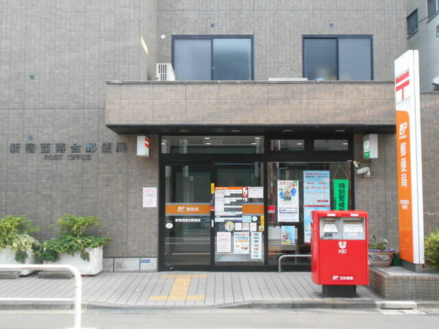 新宿 区 西 落合 郵便 番号