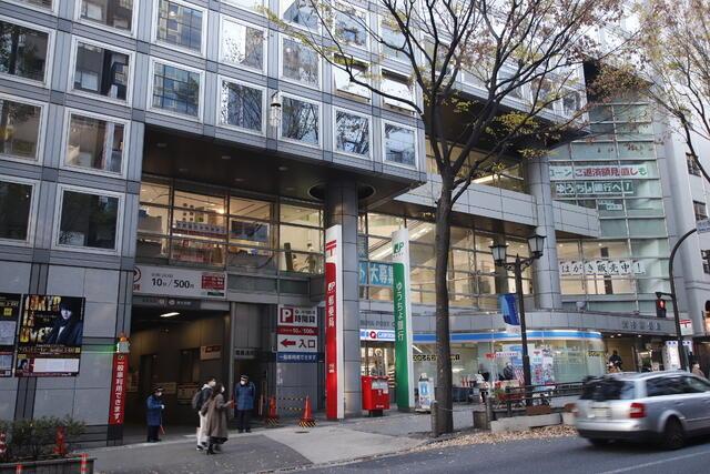 渋谷 郵便 局