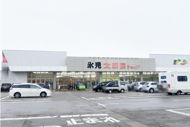【氷見市】上泉分譲/6月完成予定 ショッピング施設
