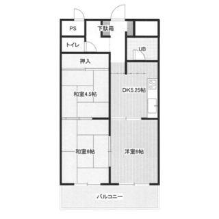 助信駅 26分 7階 3DK