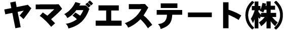 ヤマダエステート(株)