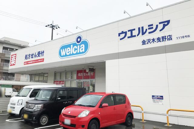 【金沢市】大野町4丁目2号棟/6月完成予定 販売店