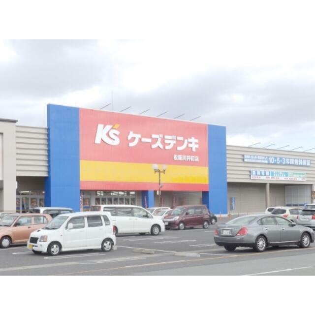 松阪 市 スーパー ギャル