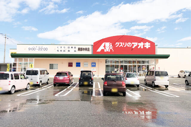 【黒部市】前沢分譲2号棟/NEW 販売店