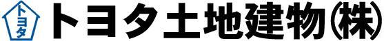 トヨタ土地建物(株)