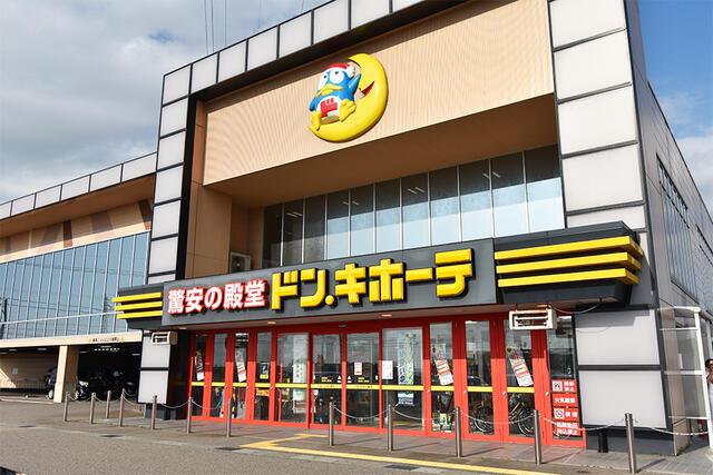【金沢市】南森本町分譲 販売店