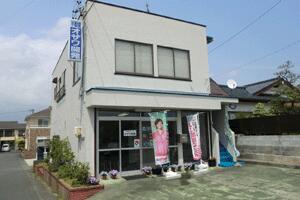 アットホーム】オザワ開発(静岡県 菊川市)|アットホーム加盟店