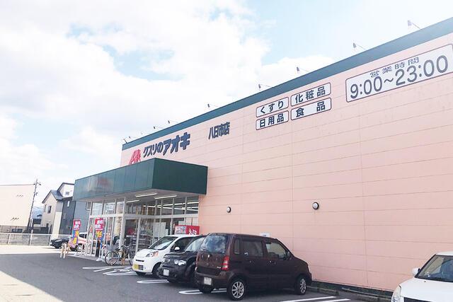 【金沢市】八日市分譲 販売店