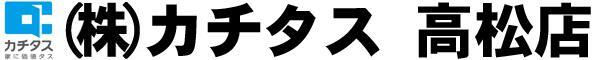 (株)カチタス 高松店