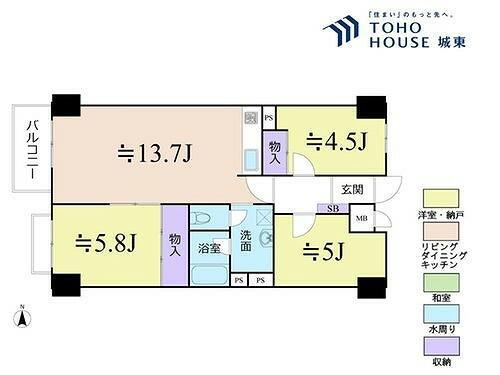 3LDK・専有面積67.47平米・バルコニー面積4.81平米
