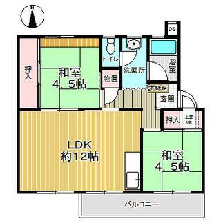中登美第二団地B2号棟 5階 2LDK