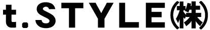t.STYLE(株)