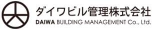 ダイワビル管理(株)