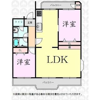 みずほ台団地13ー1号棟 5階 2LDK