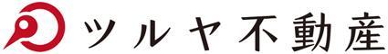(株)ツルヤ不動産
