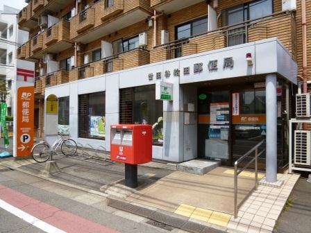 アットホーム】世田谷区 給田3丁目 (仙川駅 ) 2階(提供元:(株 ...