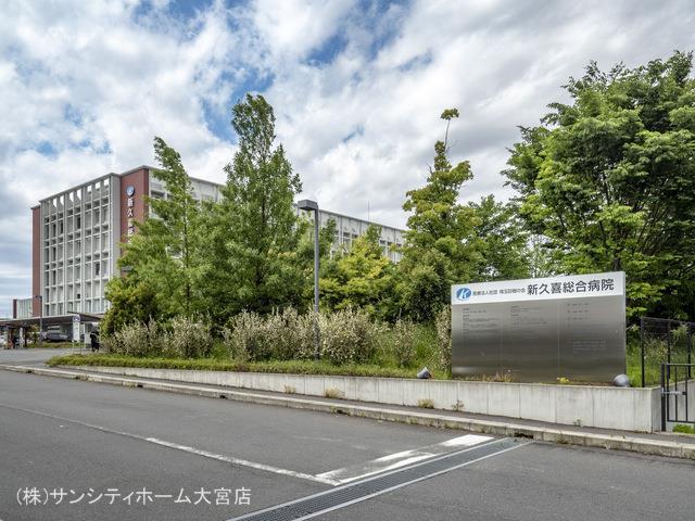 病院 久喜 コロナ 総合 「新久喜総合病院」(久喜市