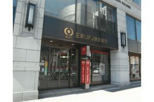 三菱ufj信託銀行 ブラック