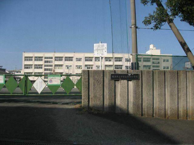 第 小学校 洋光台 四