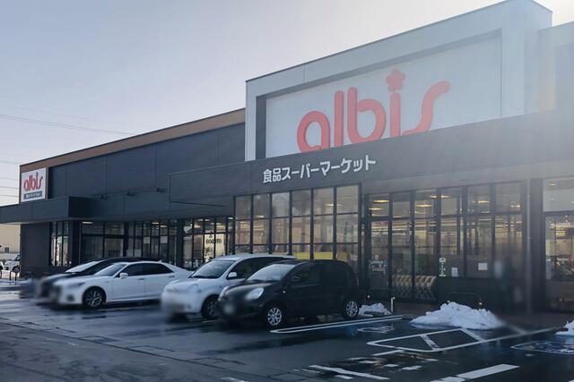 フレンドリーハウス分譲住宅情報【富山でローコスト・新築分譲をお探しなら】ショッピング施設