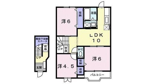 天童市の賃貸(賃貸マンション·アパート)  2ページ目