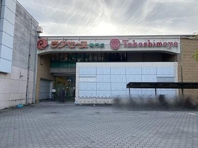 専門 店 ラクセーヌ