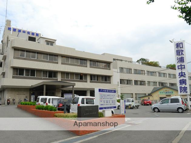 中央 病院 和歌浦