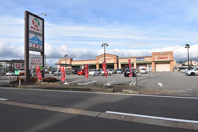 【能美市】浜町分譲2号棟 ショッピング施設