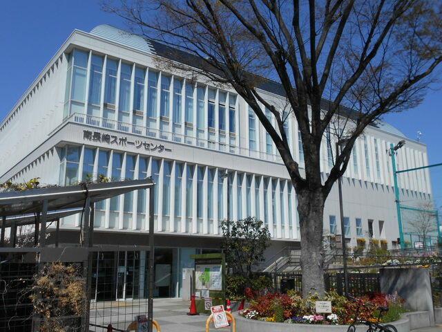 南 スポーツ 落合 センター 長崎