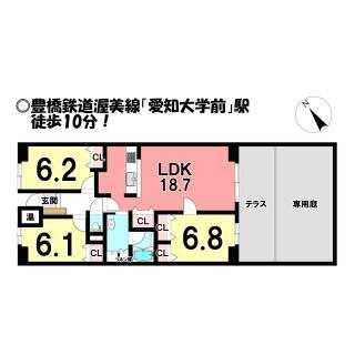 アーバンライフ中野III 1階 3LDK