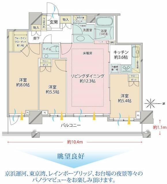 理想的な3LDKだと思います。居室も余裕のある広さがあります。