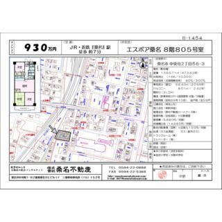桑名駅 9分 8階 3LDK