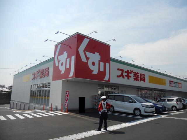 沼津 店 オギノ インター